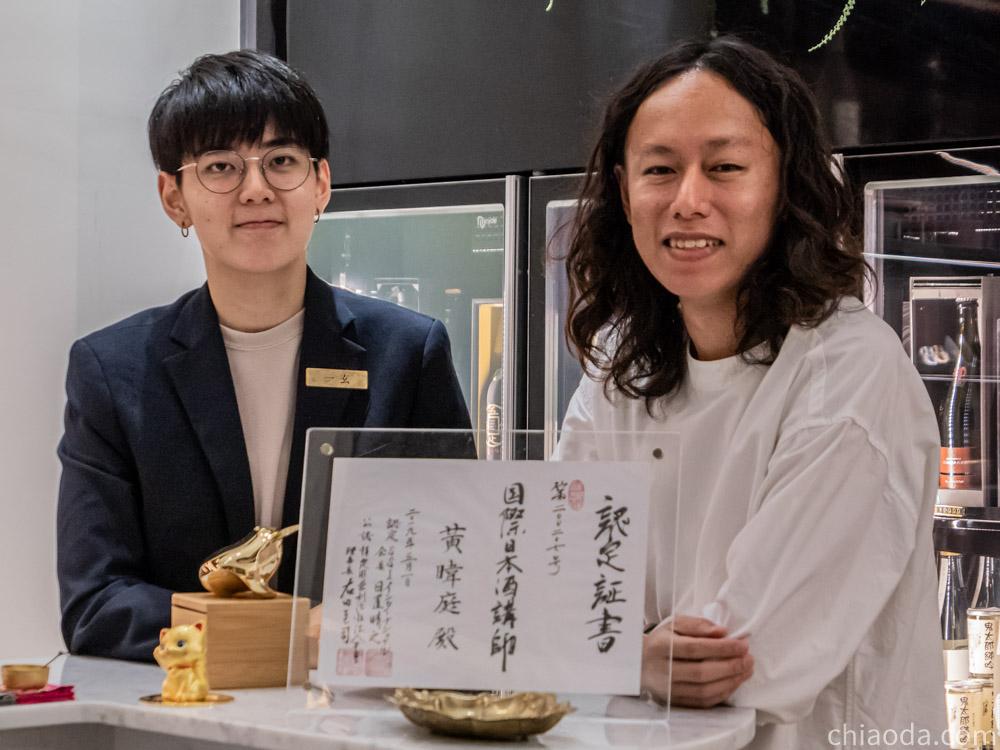 醴云 sake la vi 黃暐庭 國際唎酒師、日本酒品質鑑定士及國際日本酒講師認證
