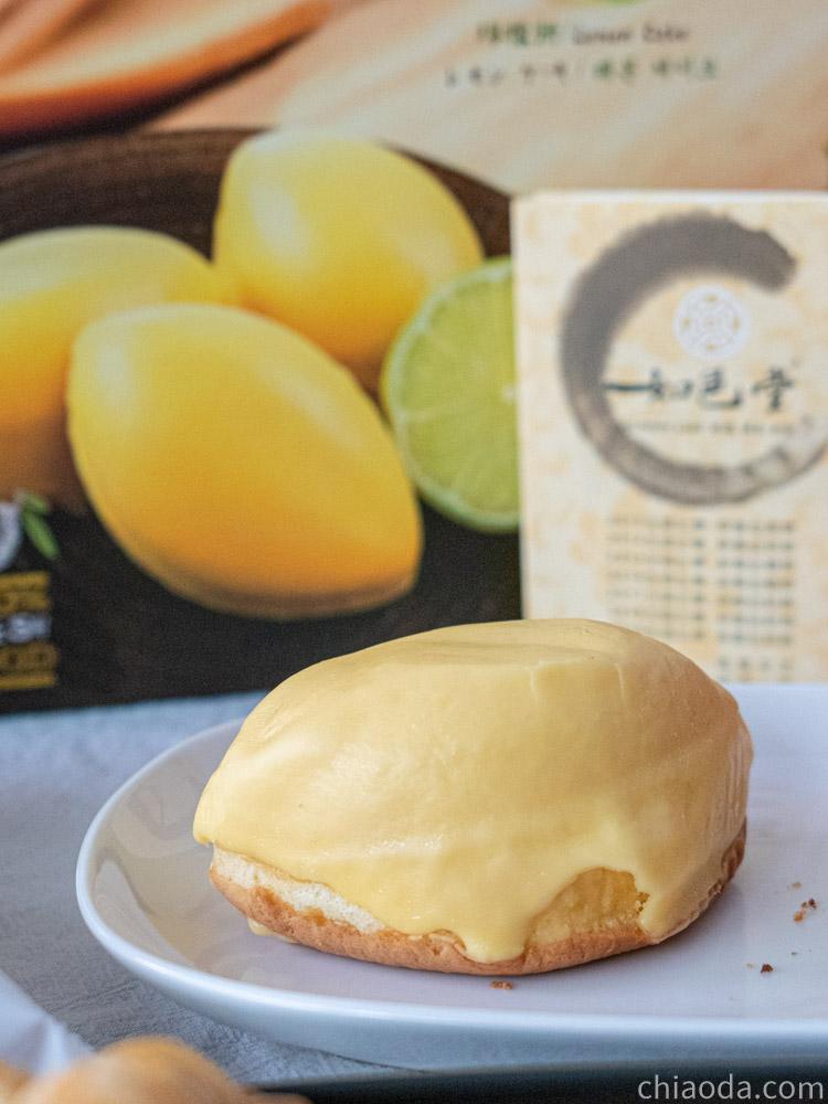 如邑堂 檸檬餅