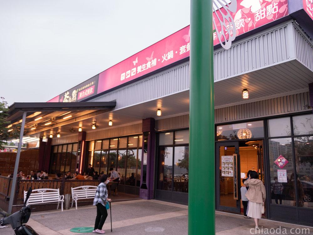 茶自點台中旗艦店 北屯餐廳推薦 大坑美食