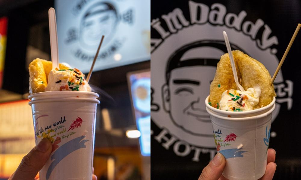 KIM DADDY 韓國堅果冰淇淋韓式糖餅 一中街韓式甜點