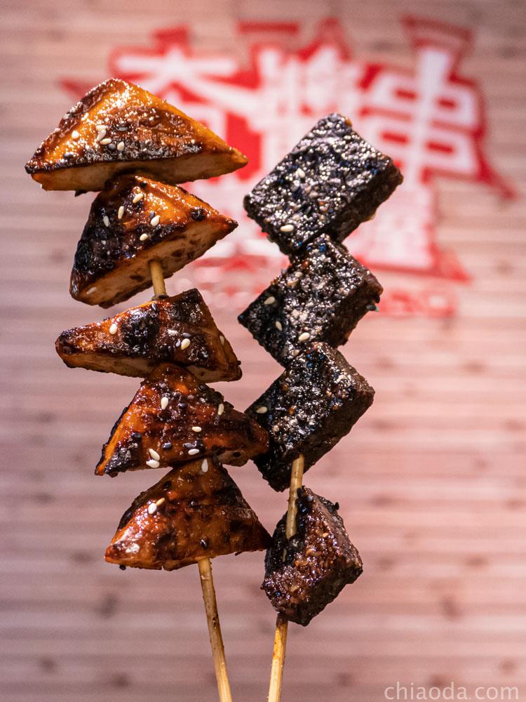 夯醬串 烤豆乾 烤豬血糕