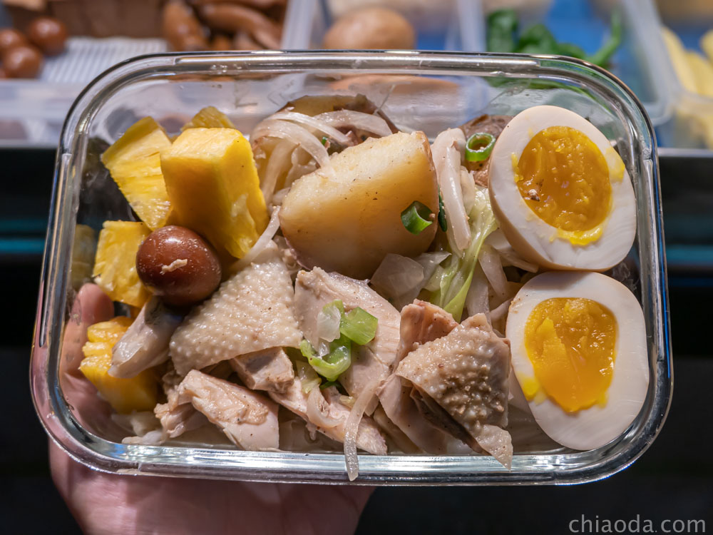 木子李鹹水雞 減脂套餐