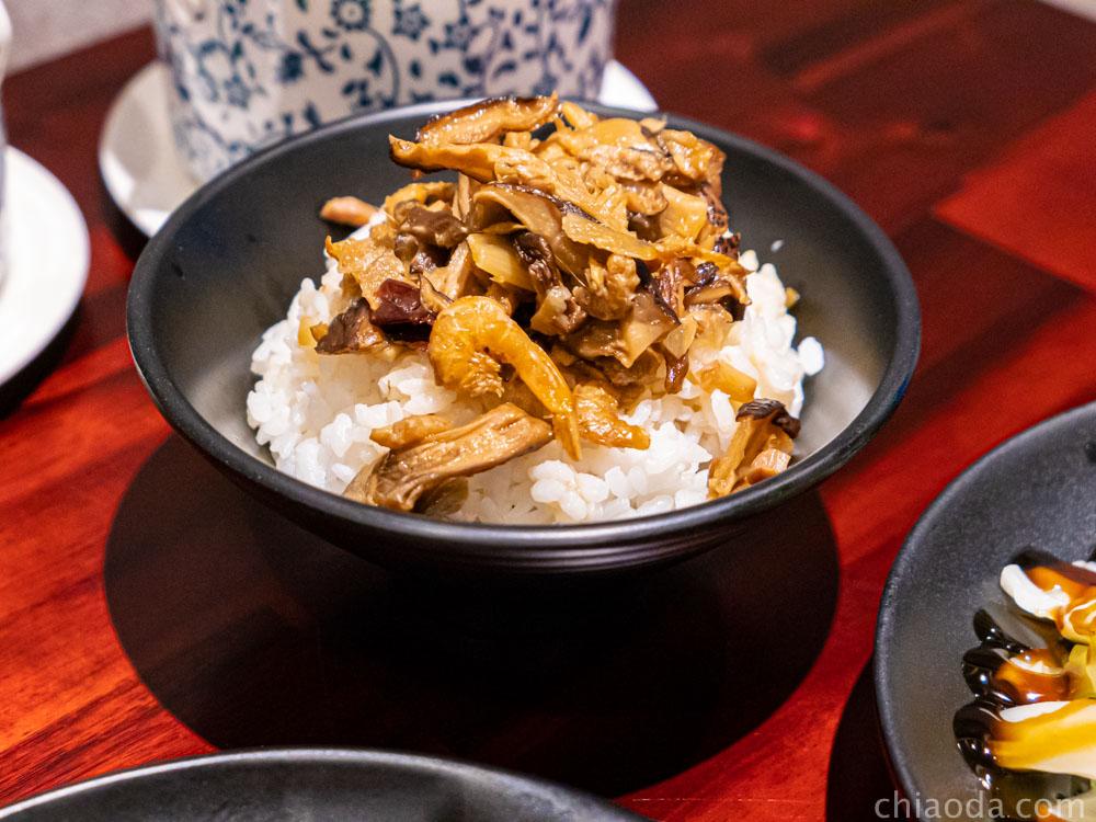 唐太盅 薑麻油香菇飯