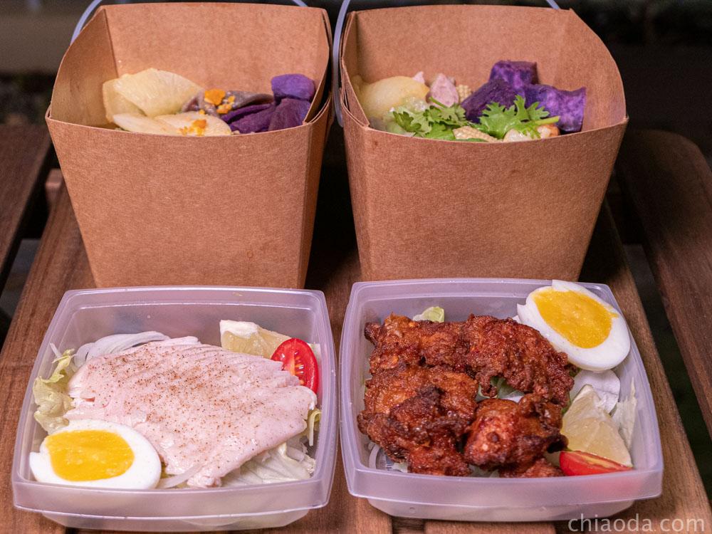 咕蔬搖新概念舒肥鹹水雞 套餐 外帶外送鹹水雞