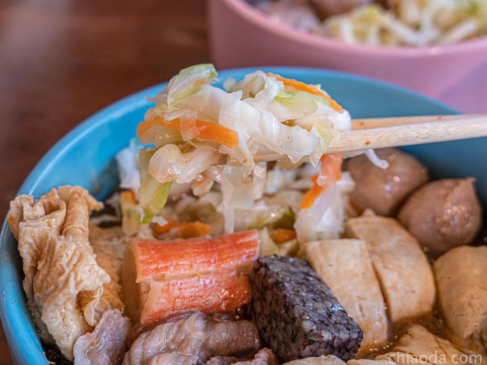 臭呷燒 清蒸臭豆腐 自製台式泡菜