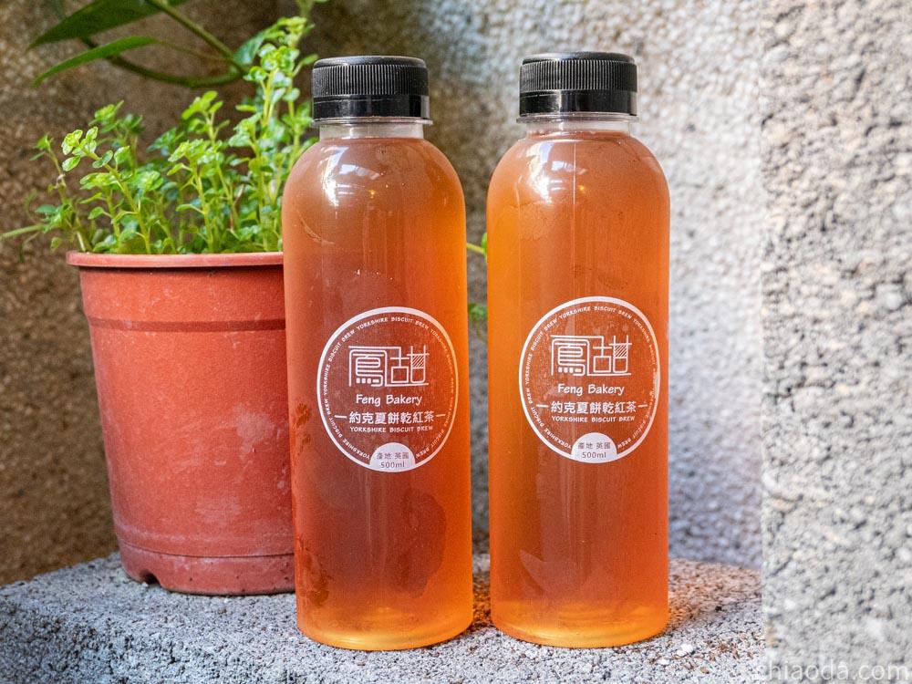 鳳甜 約克夏餅乾紅茶