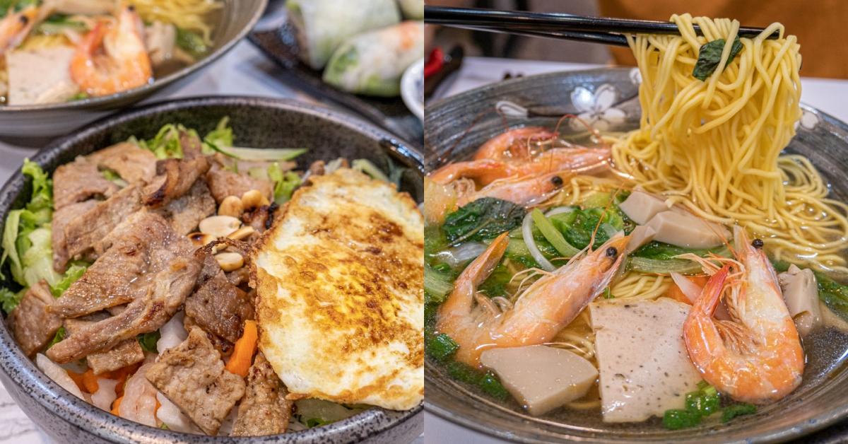 姐妹花越南料理搬家 豐樂公園 costco周邊美食