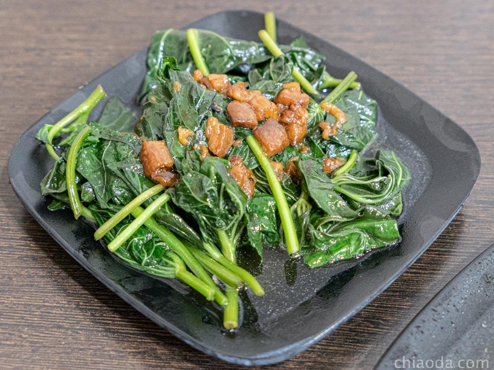 楓の飯 燙青菜
