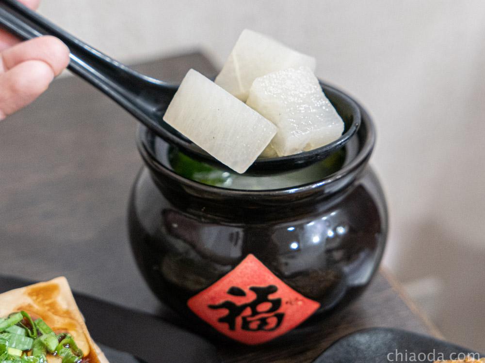 楓の飯 菜頭湯