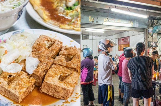 大雅臭豆腐 在地人推薦的大雅必吃!大雅國中對面生意超好的美味臭豆腐~麵類滷味也是必點~