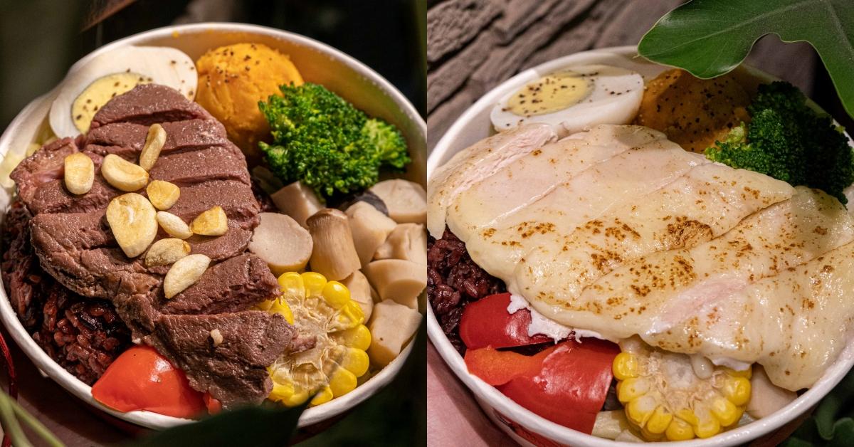 隨主飡台中Sogo店|豐盛又澎湃的健康水煮便當 多款主菜可以選擇 每天吃也不會膩~台中西區外送便當推薦