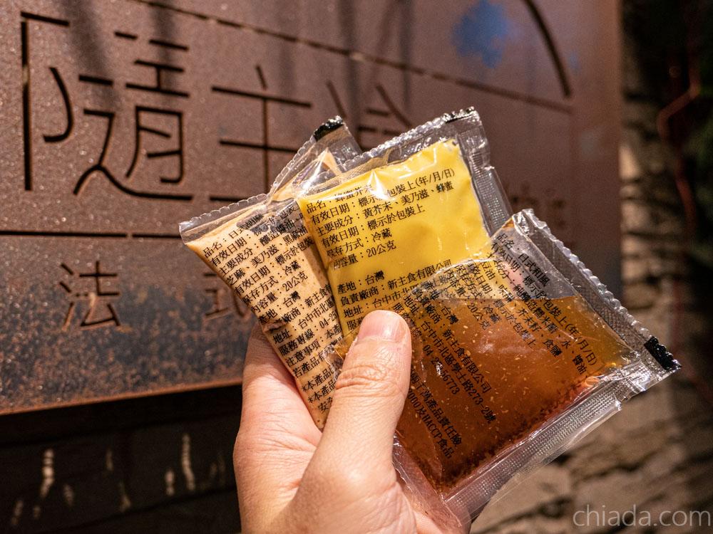 隨主湌-醬料