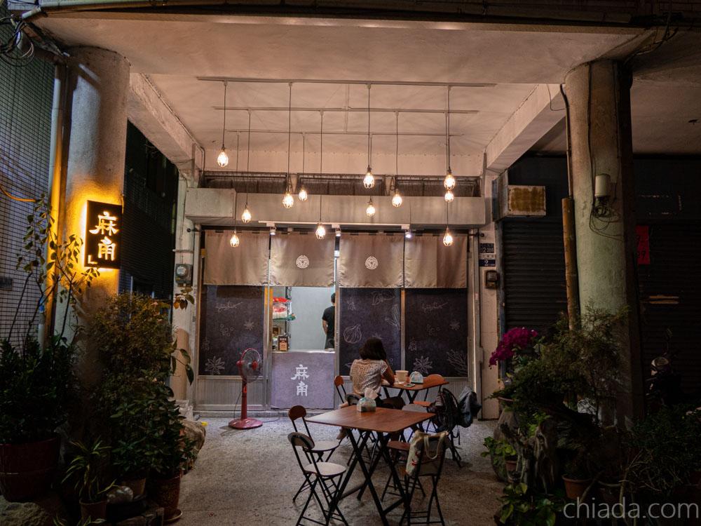麻角 鍋專門 台中南區五權路外帶美食
