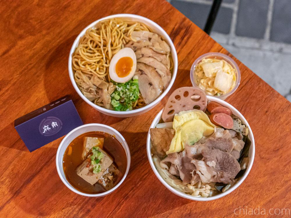 麻角鍋專門 台中西區外送美食