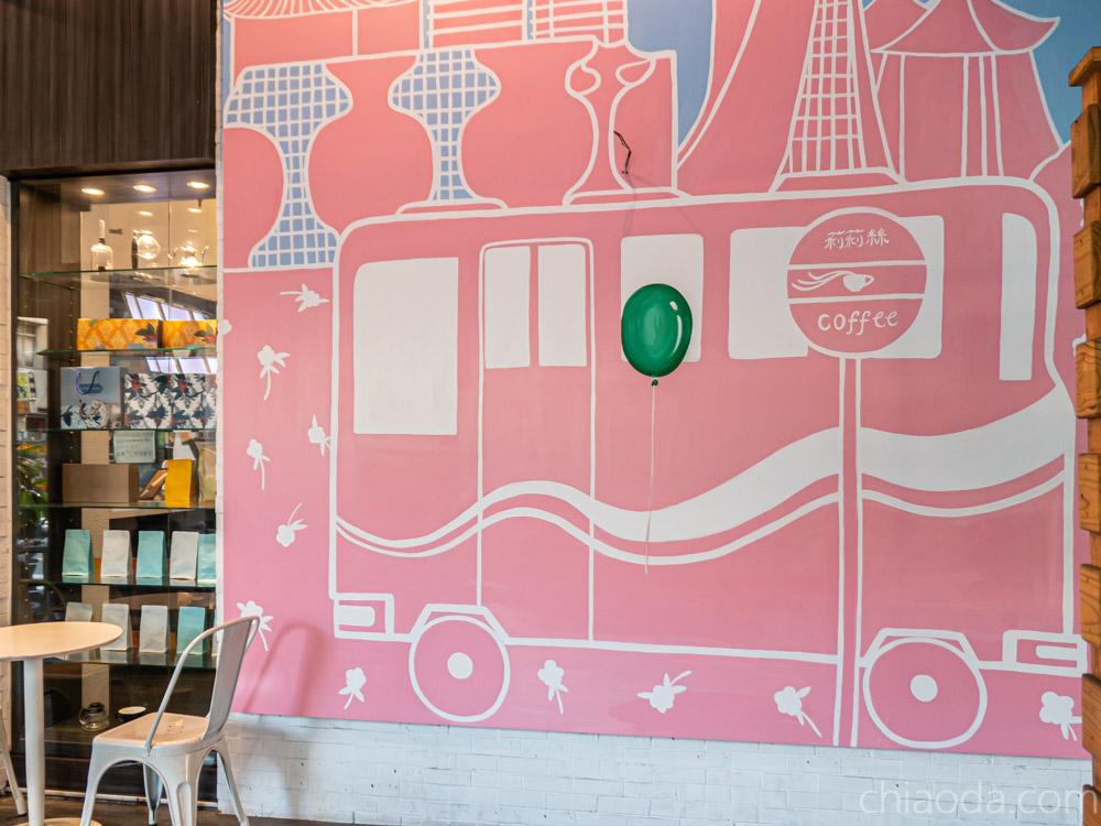 莉莉絲咖啡 網美牆