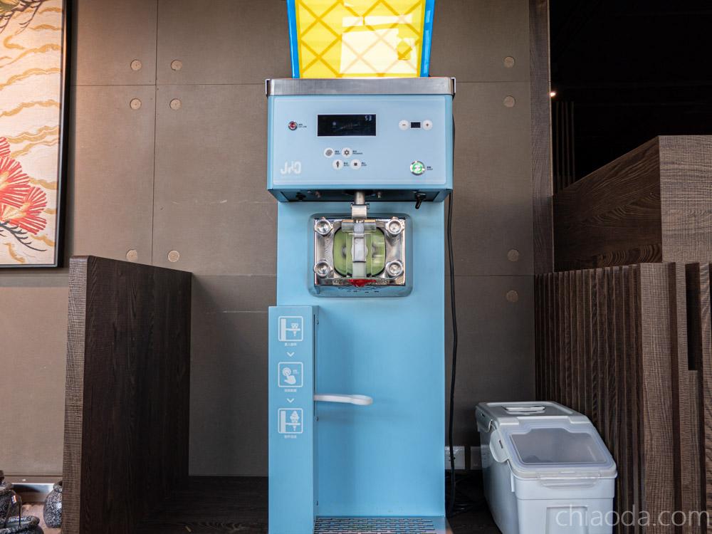 燒瓶子彰化店 霜淇淋機