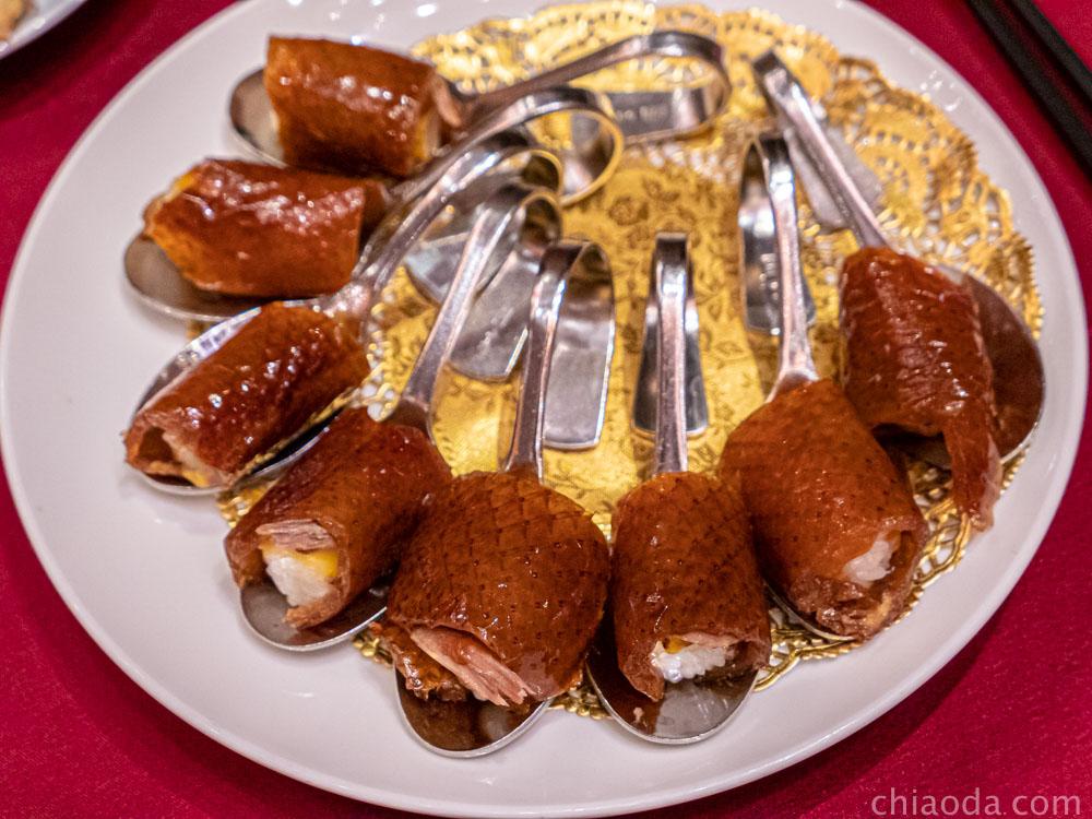 蘭城晶英烤鴨五吃 櫻桃鴨握壽司