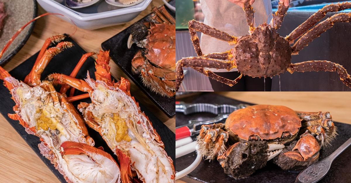 一井水產|台中活體冷凍海鮮、和牛肉品超市零售專賣!代客料理只要加收食材1成,比高檔餐廳還俗~