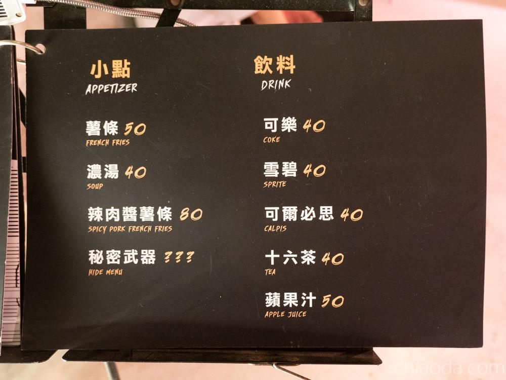 Bullet美式漢堡 菜單