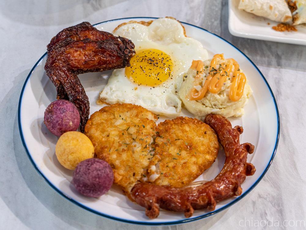 找餐店文心店 你就是我的太陽 早午餐盤