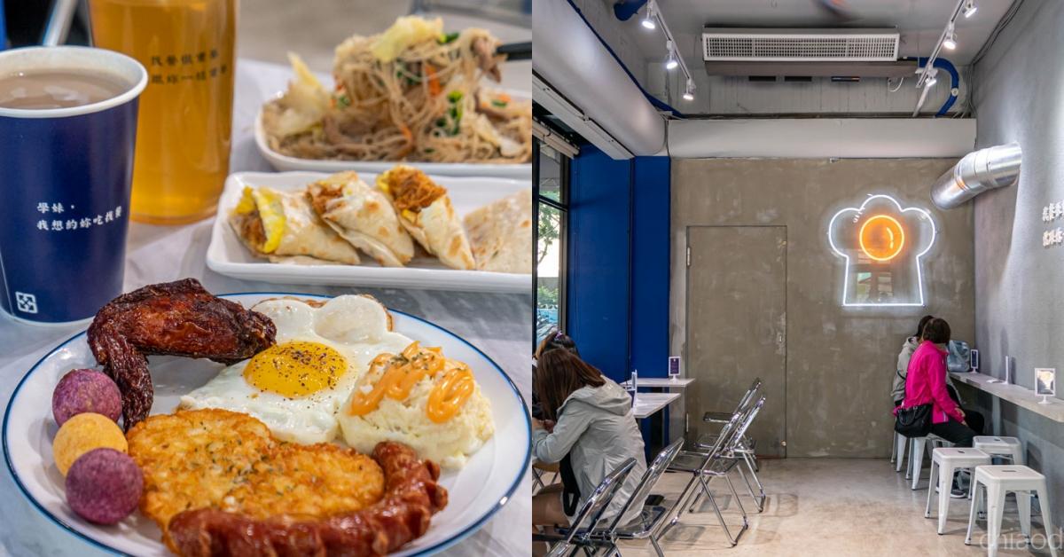 找餐店文心店|文華高中周邊 不管早、午餐、宵夜都吃的到的「早餐店」!2020年底新菜單上市~