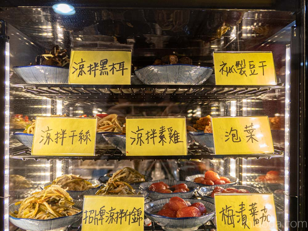 滷菩提中國醫店 小菜三盤$100