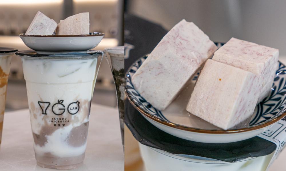 研果室 湯圓新品 芋泥牛奶湯圓 01