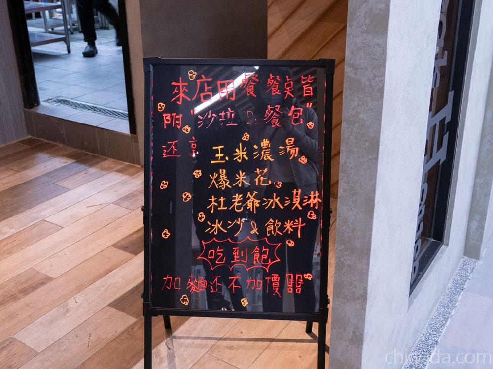 台中火車站美食街 鐵鹿大街 成功牛排