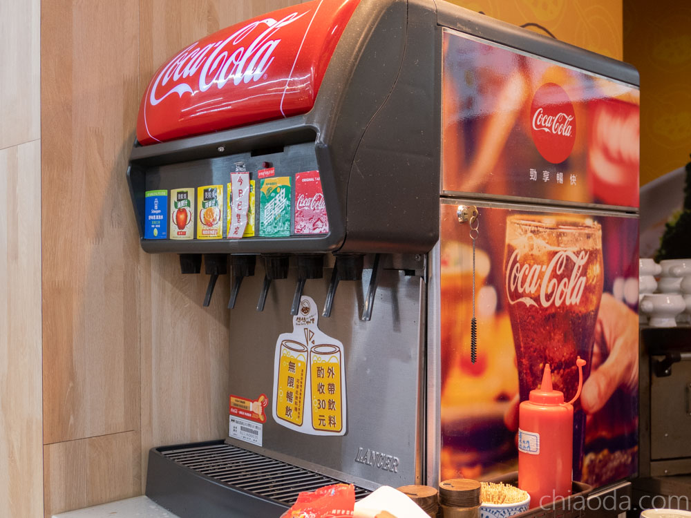 台中火車站鐵鹿大街 想想咖哩 內用附汽水飲料