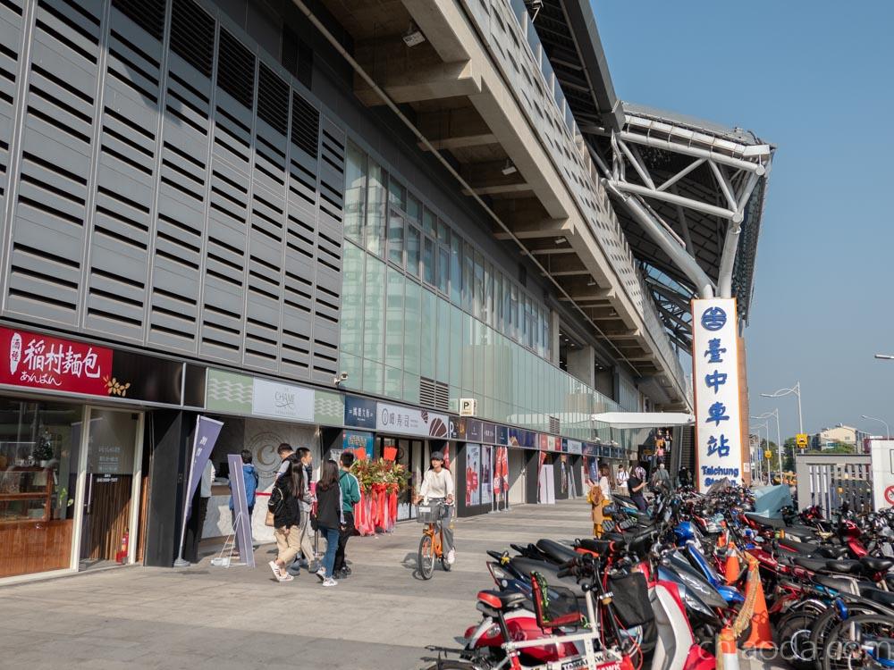 台中火車站新站