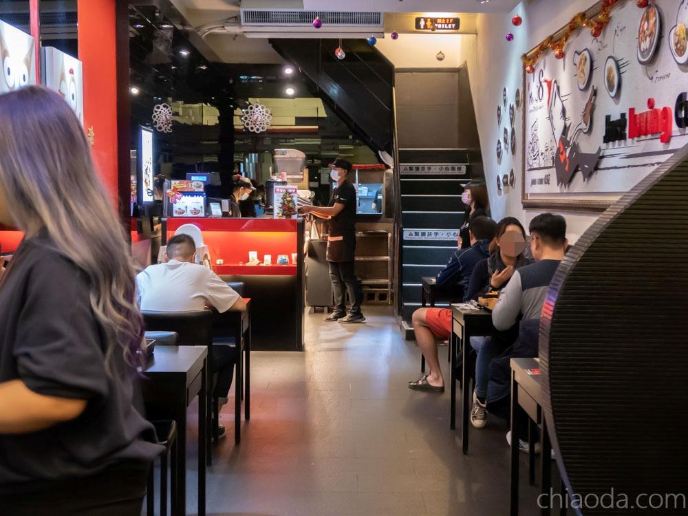 MR.38 一中東海逢甲咖哩飯 一中店內用環境