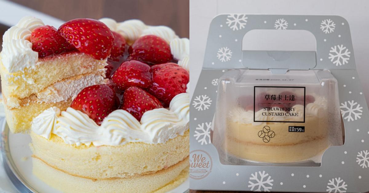 全聯草莓蛋糕|全聯好物社團評價超高,狂被網友洗版~還附蠟燭超貼心!