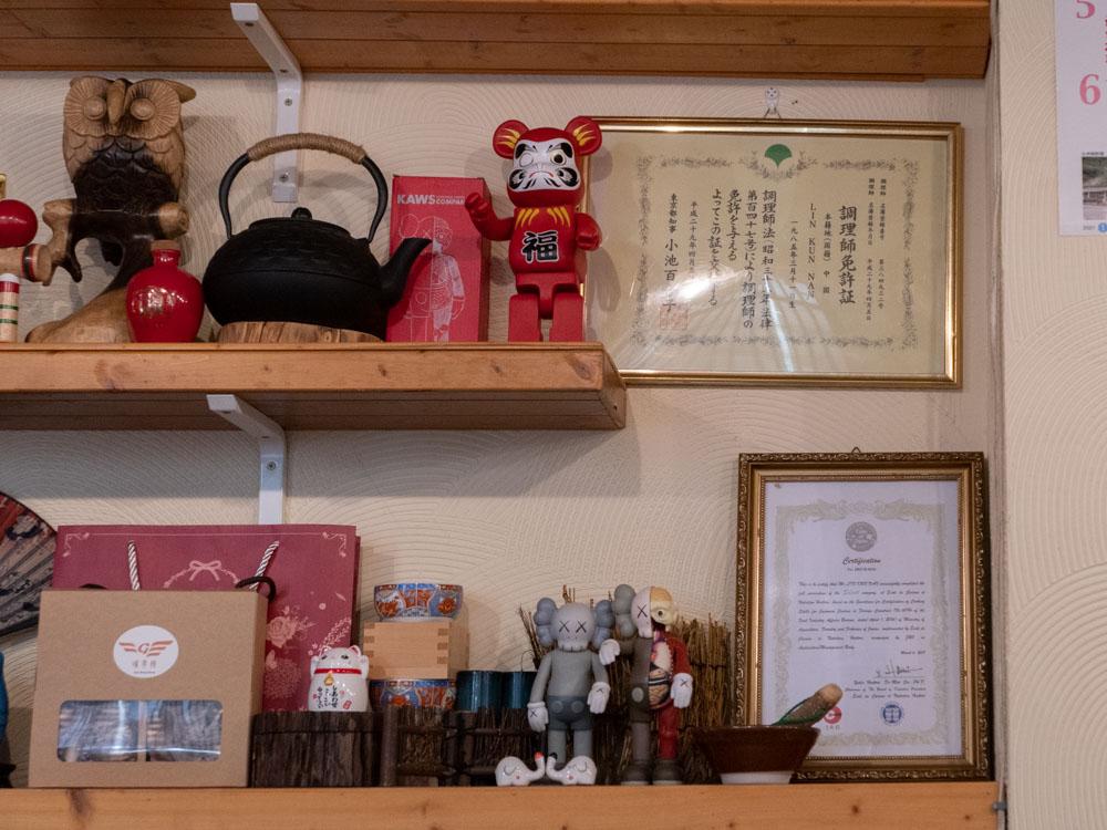 金禾食堂 日本廚師證書