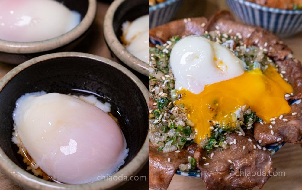 汍樂滿盛燒肉丼 溫泉蛋