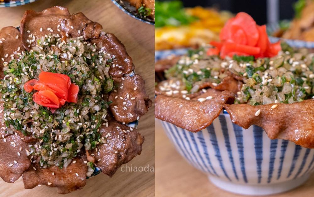 汍樂滿盛燒肉丼 神秘隱藏丼 牛舌丼