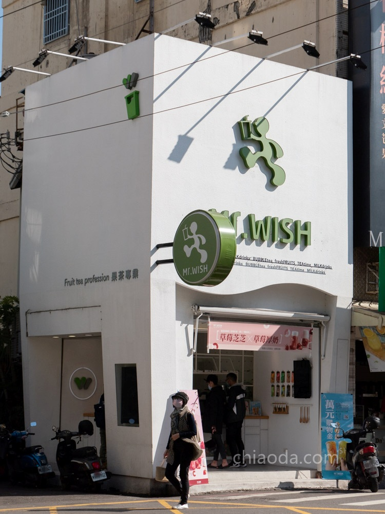 Mr. Wish 逢甲直營店 逢甲飲料外送推薦 逢甲飲料