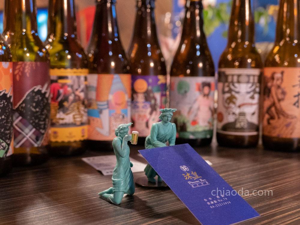 沐皇 台中勤美餐廳推薦 台中節日餐廳