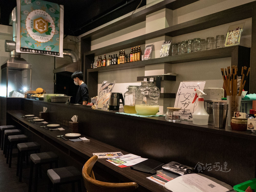 ちりとり鍋酒屋一番 台中西區日式料理推薦