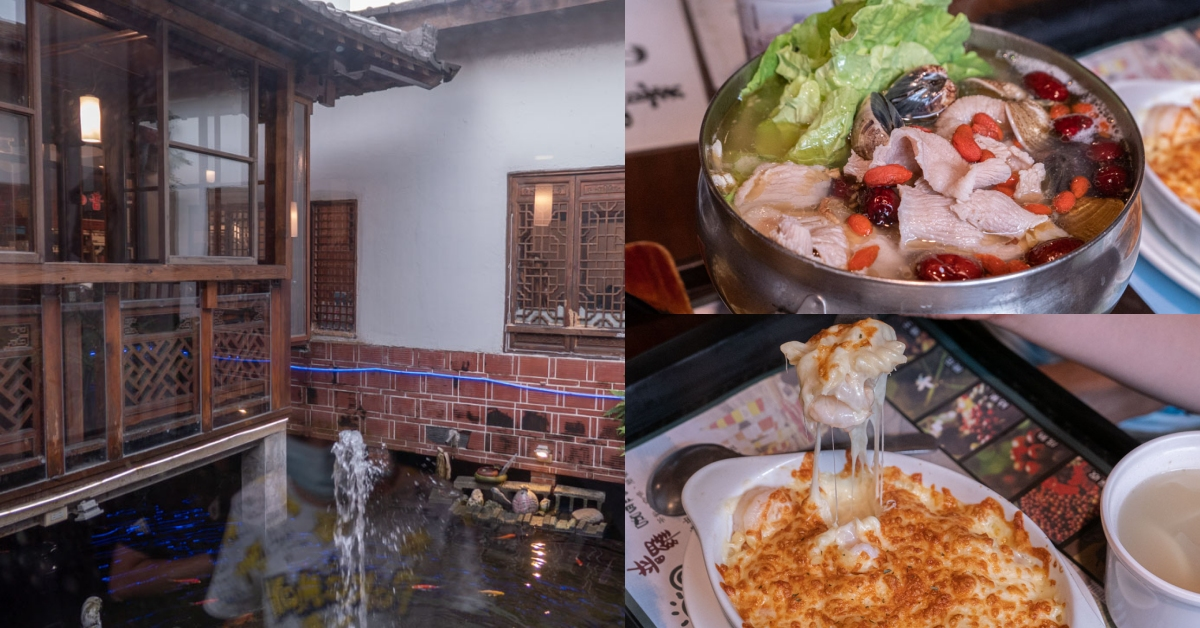 普羅 潭子簡餐餐廳推薦