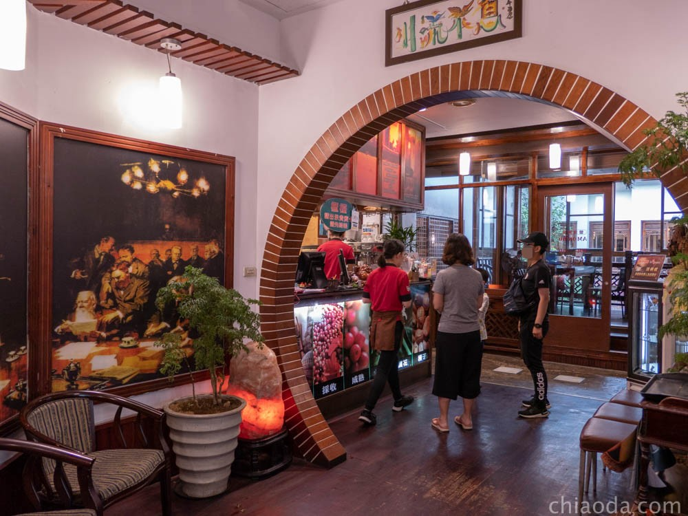 PRO普羅咖啡館 八方夜市周邊餐廳
