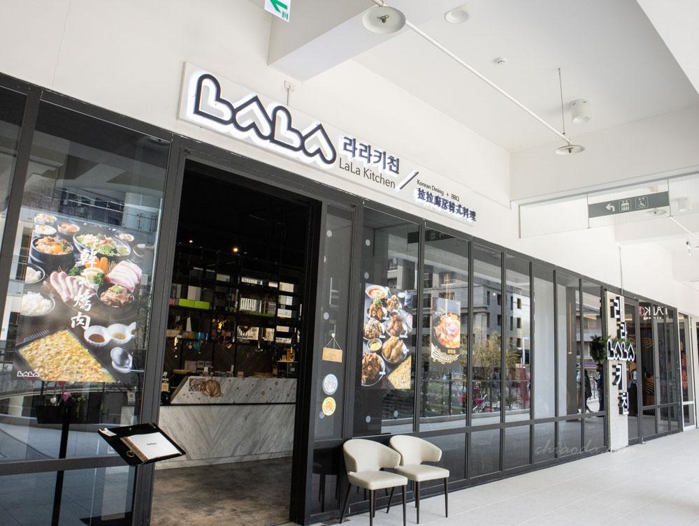 拉拉廚房 米平方餐廳推薦 台中中科商圈美食 東海韓式餐廳