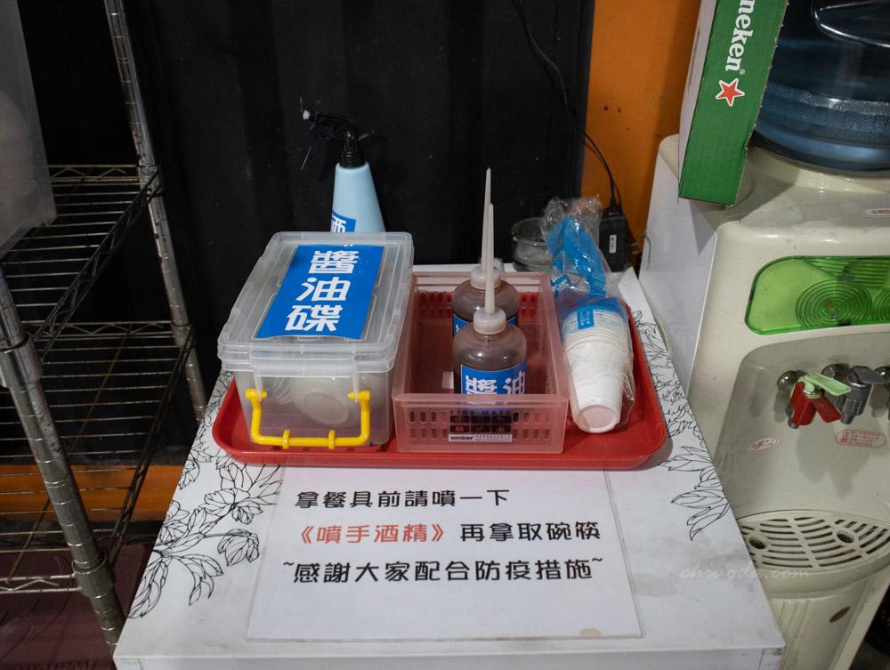 江湖客棧海鮮粥 醬料區