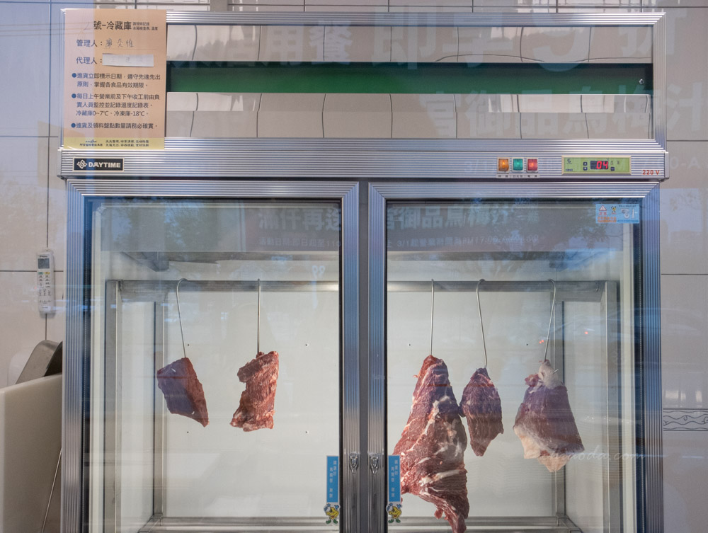 新牛元台灣牛料理 台中溫體牛火鍋