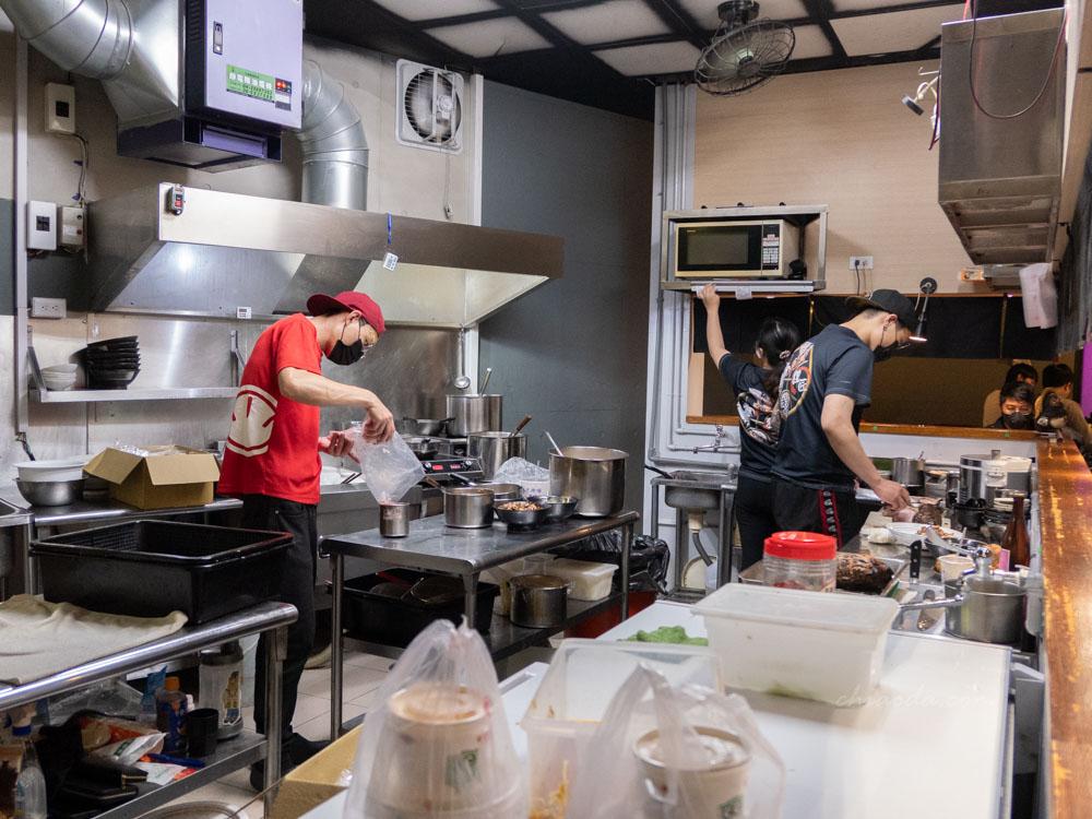 狸匠拉麵 廚房