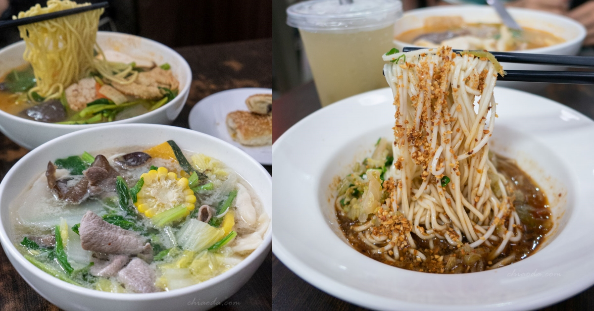 嘿小麵|台灣大道河南路口平價川味麵館 正餐時段總高朋滿座 不辣的蔬菜麵也超級推!