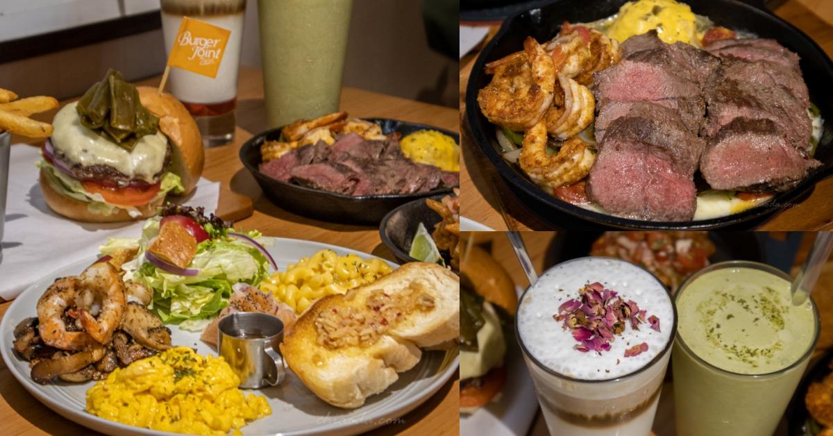 Burger Joint 7分SO 華美店 勤美週邊美式餐廳