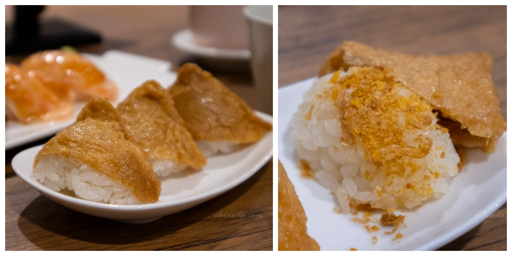 安曇野 稻禾壽司
