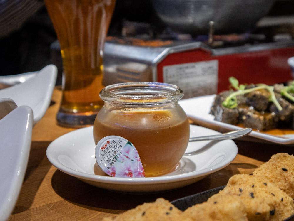 田寮農莊 套餐茶凍