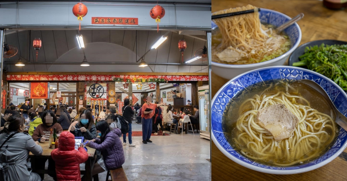 胡國雄古早麵|埔里人氣90年老店!座位多、翻桌快,適合家族旅遊的平價聚餐小吃~