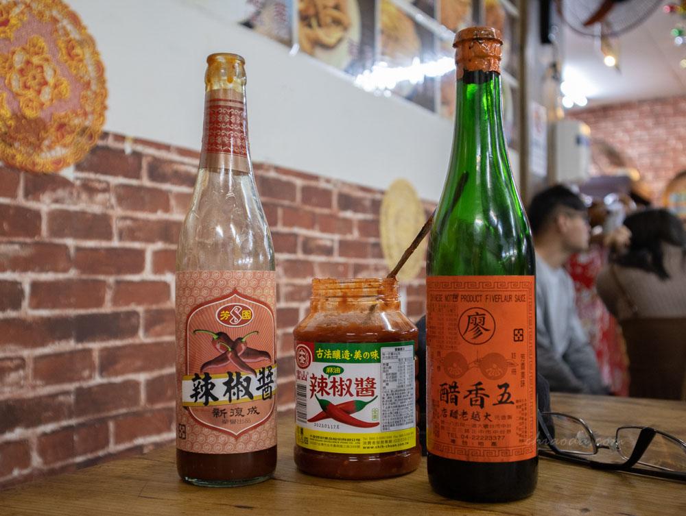 胡國雄古早麵 醬料